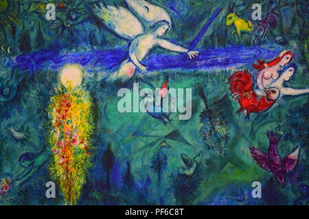 Adam and Eve Expelled from Paradise, a painting by Chagall in the Chagall Museum in Nice, France - Stock Photo