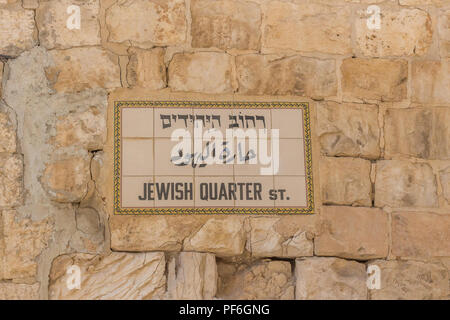 A sign made of tiles depicting the 'Jewish Quarter' street, in the old city of Jerusalem, Israel, Middle East - Stock Photo