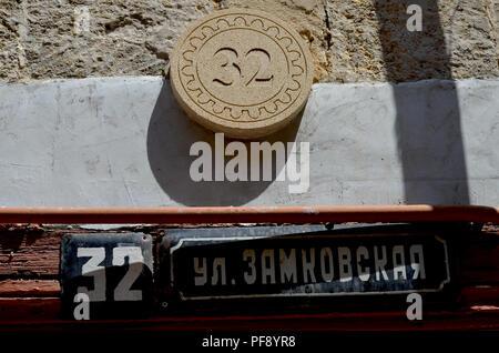 Door details in a street of Baku's old town, Azerbaijan - Stock Photo