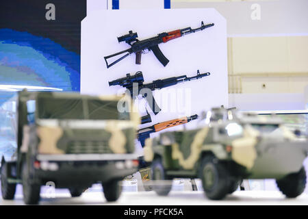 Moscow, Russia. 21st Aug, 2018. Weapons are displayed at the Army-2018 International Military Technical Forum held in Moscow region, Russia, on Aug. 21, 2018. Credit: Evgeny Sinitsyn/Xinhua/Alamy Live News - Stock Photo