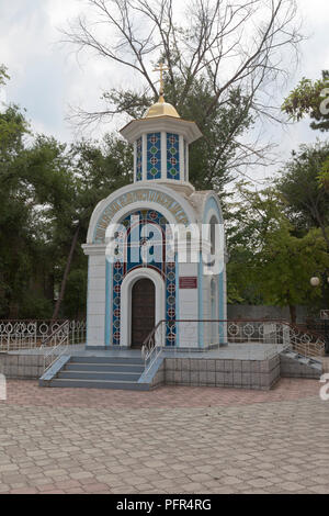 Chapel-monument in honor of the Holy Great Martyr George the Victorious on Gogol Street in Evpatoria, Crimea, Russia - Stock Photo