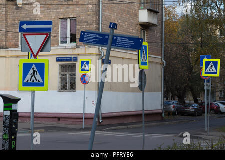 October 2017, Moscow, Russia - high visibility reflective pedestrian crossing road signs and indicators - Stock Photo