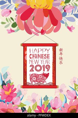 creative chinese new year banners year of the pig chinese characters mean happy new