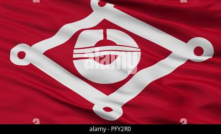 Ibara City Flag, Japan, Flag Prefecture, Closeup View - Stock Photo