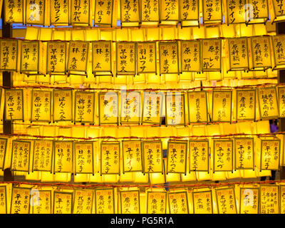 Lanterns of the 2018 Mitama Matsuri (Mitama Festival), a famous Japanese Obon (Bon) summer festival. Yasukuni Shrine, Ichigaya, Tokyo, Japan. - Stock Photo