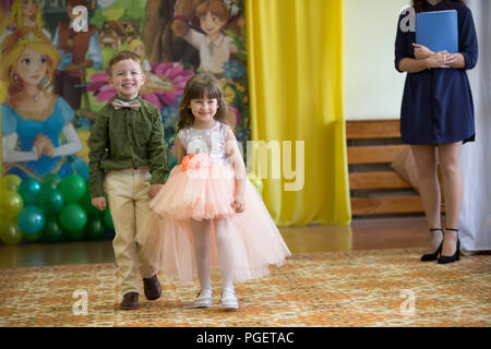 Belarus, Gomel, May 24 2018. The kindergarten is central. Open Day - Stock Photo