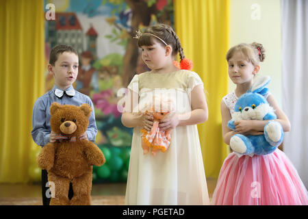 Belarus, Gomel, May 24 2018. The kindergarten is central. Open Day.Children with soft toys - Stock Photo