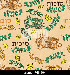 pattern of four species - palm, willow, myrtle , lemon arava, lulav, hadas and etrog in hebrew - symbols of Jewish holiday Sukkot. - Stock Photo