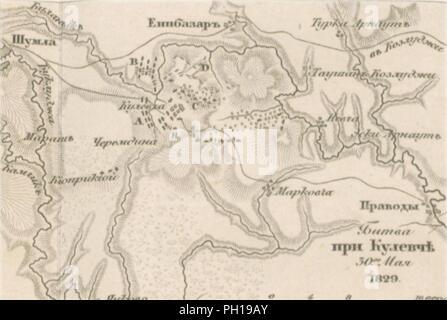 Image  from page 623 of 'дополненное историческимъ обозрѣніе0052. - Stock Photo