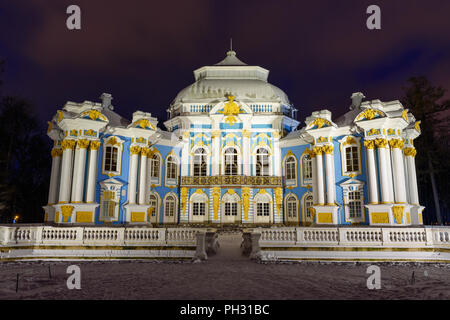 Pavilion Hermitage in Catherine park at Tsarskoe Selo at night in winter. Pushkin town. Saint Petersburg. Russia - Stock Photo