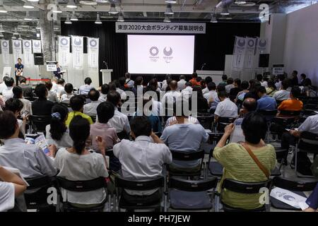 Tokyo, Japan. 31st August 2018. People attend a Tokyo 2020 volunteers briefing on August 31, 2018, Tokyo, Japan. The Tokyo Metropolitan Government will gather volunteer applications from September to December, for the next Olympic and Paralympic Games to be held in Tokyo in 2020. The Tokyo Government plans to recruit 11,000 City and Games volunteers. Credit: Rodrigo Reyes Marin/AFLO/Alamy Live News - Stock Photo