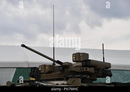 August 21, 2018. - Russia, Moscow Region, Kubinka. - Army 2018 International Military Technical Forum at the Patriot Congress and Exhibition Center. In picture: an infantry combat vehicle on the Kurganets-25 tracked platform. - Stock Photo