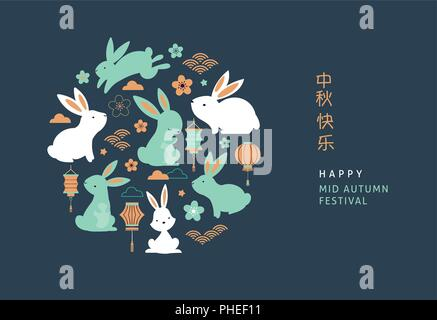 Happy Mid Autumn Festival. Mid Autumn. Vector banner, background and poster - Stock Photo