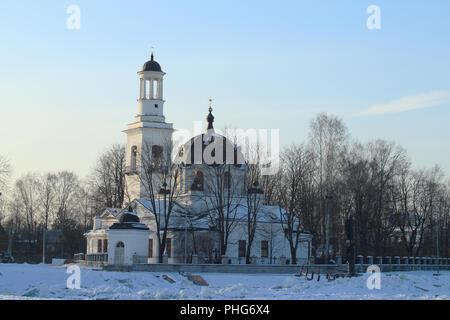 Church St. Alexander Nevsky - Stock Photo