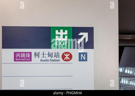 Sep 01, 2018, Hong Kong, China: Inside view of Express Rail Link-Hong Kong West Kowloon Station. People visit the station at the Open Days - Stock Photo