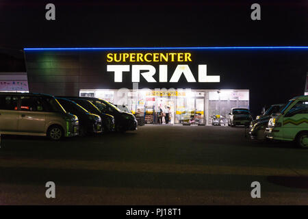 Trial Supermarket - the cheapest supermarket in Fukuoka Japan. - Stock Photo