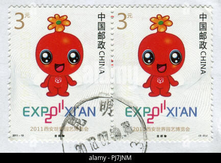 GOMEL, BELARUS, 27 AUGUST 2018, Stamp printed in China shows image of the EXPO 2011, circa 2011. - Stock Photo