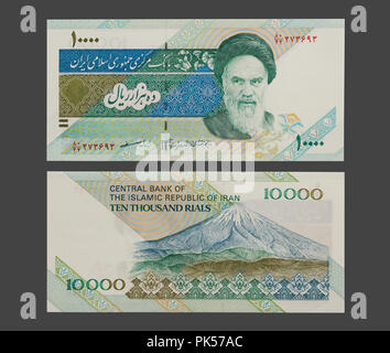 10000 Iranian Rials Bill, Rial Is the National Currency of Iran, Clipping Path Included. - Stock Photo