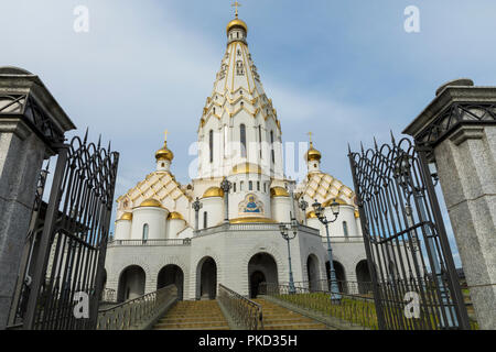 MINSK, BELARUS - SEPTEMBER 12, 2018: All Saints Church In Minsk, Belarus. Minsk memorial church of All Saints and in memory of the victims, which serv - Stock Photo