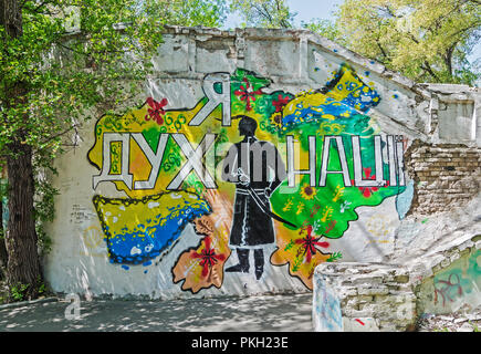 Dnipro, Ukraine - May 05, 2018: A wall drawing of a public organization that is fighting spread of drugs through the Internet. The inscription says -  - Stock Photo