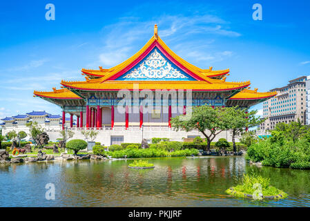 National Theater and Concert Hall in taipei, taiwan - Stock Photo