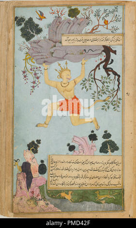 The Ramayana (Tales of Rama; The Freer Ramayana). Date/Period: From 1597 until 1605. Manuscript. Ink, opaque watercolor, and gold on paper, in modern bindings. Height: 275 mm (10.82 in); Width: 152 mm (5.98 in). Author: Abd al-Rahim-Patron. Mir Zayn al-Abidin. Zayn al Abidin. - Stock Photo