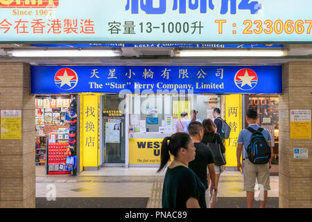 Hong Kong - August 01, 2018: Entrance To The star Ferry - Stock Photo