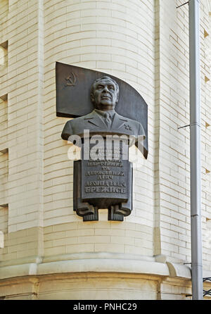 Dnipro, Ukraine - May 05, 2018: Leonid Brezhnev's memorial plaque on the facade of the old mansion in which he lived - Stock Photo