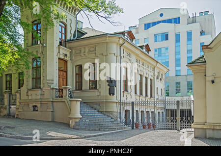 Dnipro, Ukraine - May 05, 2018: Mansion in which Leonid Brezhnev lived from 1947 to 1950 when was first secretary of Dnepropetrovsk Regional Committee - Stock Photo