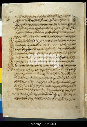 UMDAT AL-TABIB-F 91V-DICTIONARY OF VEGETABLE MEDICAL MATTER. Location: ACADEMIA DE LA HISTORIA-COLECCION. MADRID. SPAIN. - Stock Photo