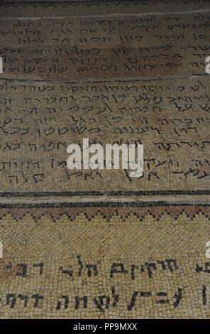Hebrew and Aramaic Inscriptions on a Mosaic Floor Synagogue at Ein Gedi. 6th century CE. Rockefeller Archaeological Museum. Jerusalem. Israel. - Stock Photo