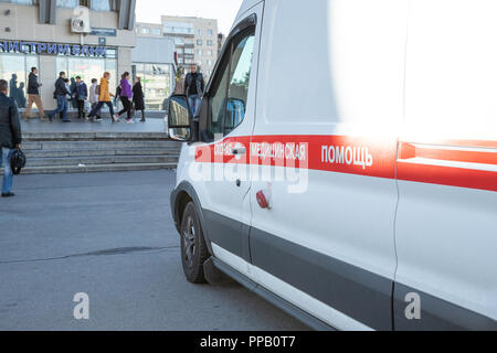 Saint Petersburg, 24 september 2018, RUSSIA.The ambulance car near metro, subway, underground.The machine of special services rushes to the challenge.Free vaccination of the population, flu vaccination. - Stock Photo