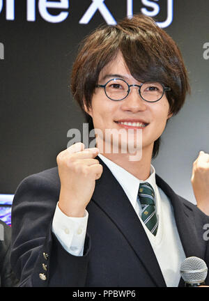 iPhone Xs, Apple, KDDI, au, Ryunosuke Kamiki, September 21, 2018, Tokyo, Japan : - Stock Photo