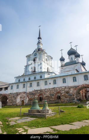 In the courtyard of the Spaso-Preobrazhensky Solovetsky monastery, Arkhangelsk oblast, Russia. - Stock Photo