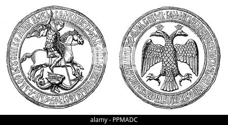 Seal of Vasily IV Ivanovich from a gold bull. Front: Saint George pierces the dragon, - Stock Photo