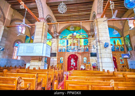 CAIRO, EGYPT - DECEMBER 23, 2017:The interior of Great Martyr St George Church in Coptic district of Cairo, on December 23 in Cairo. - Stock Photo