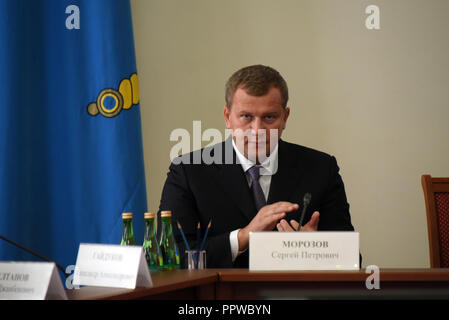 Acting governor of Astrakhan region Sergey Morozov during his presenting to the government of Astrakhan region. Russia. - Stock Photo