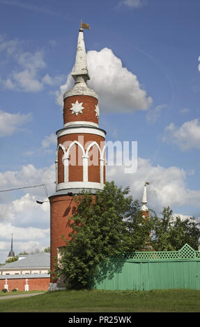 Fence of Brusensky Assumption monastery in Kolomna. Russia - Stock Photo