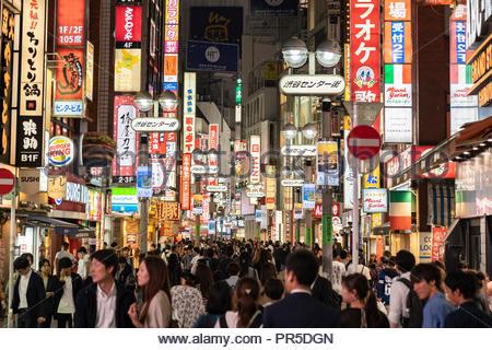 Friday night Street Scene at Center-Gai, Shibuya-Ku, Tokyo, Japan - Stock Photo