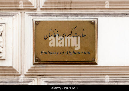 Brass plate on entrance to Embassy of Afghanistan in South Kensington, London - Stock Photo