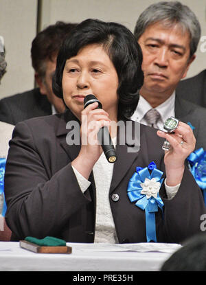 Former abductee Hitomi Soga speaks during the Rally of families of victims kidnapped by North Korea at Schonbach Sabo in Tokyo, Japan on September 23, 2018. She returned to Japan with her husband former US soldier Charles Robert Jenkins and two daughters on July 19, 2004. Credit: AFLO/Alamy Live News - Stock Photo