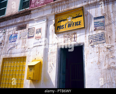 Post office in Shibam, Yemen. This city is also well known as Manhattan of the desert. - Stock Photo