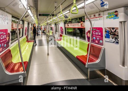 Interior view of a Singapore MRT Mass Rapid Transit Carriage, Singapore - Stock Photo