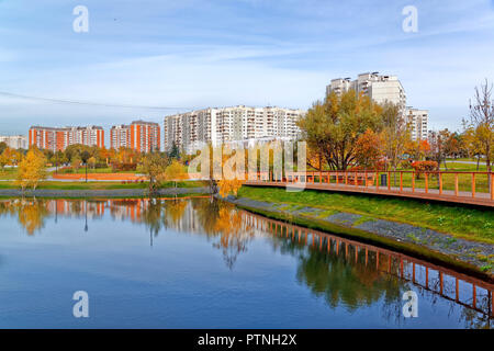 Moscow, Russia, OCTOBER 2018. Butovo district, new building, view from the window into the territory near the house, new houses, building, architectur - Stock Photo