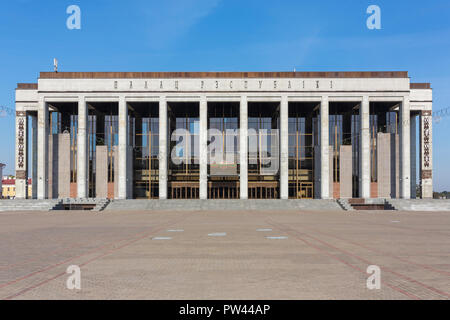 Palace of the Republic on October Square in Minsk, Belarus - Stock Photo