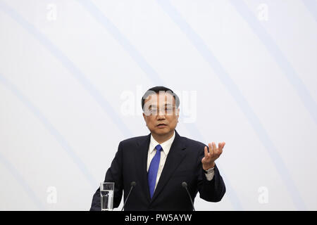 Sofia, Bulgaria - 7 July, 2018: Premier of the State Council of the People's Republic of China Li Keqiang speaks during a news conference at the 7th S - Stock Photo