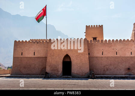 Bukha fort in Musandam Oman, Middle eastern architecture - Stock Photo