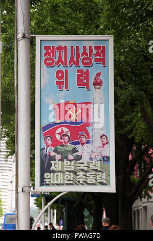 Poster in Pyongyang - Stock Photo
