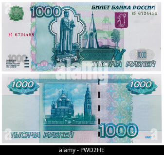 1000 rubles banknote, Monument to Yaroslav the Wise, Yaroslavl, Church, Russia, 1997 - Stock Photo
