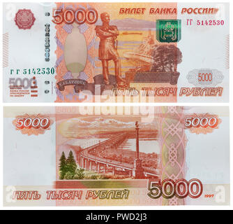 5000 rubles banknote, Monument to Nikolay Muravyov-Amursky, Khabarovsk, Bridge, Amur, Russia, 1997 - Stock Photo